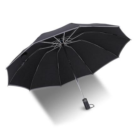 杰尼倫  全自動折疊雨傘 9.9元包郵