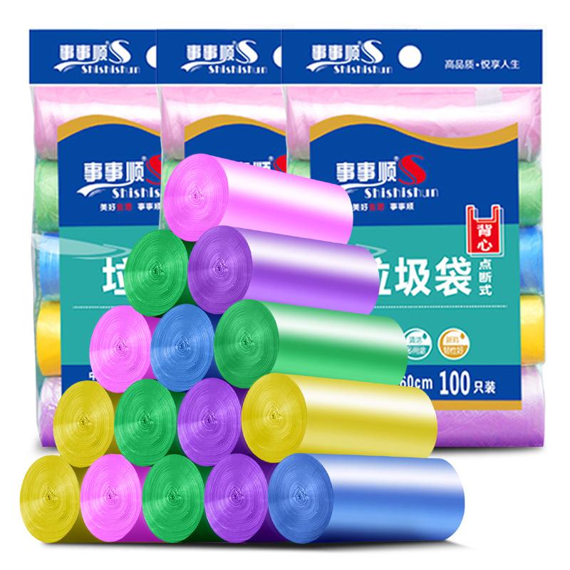 天猫商城 白菜商品汇总(尚若水 竹炭去黑头手工香皂 120g 6.8元包邮)