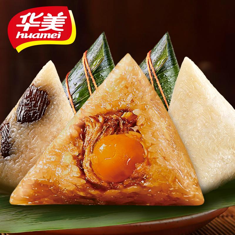 【华美】新鲜大肉粽五味混合粽1100g10个装 券后19.9元包邮