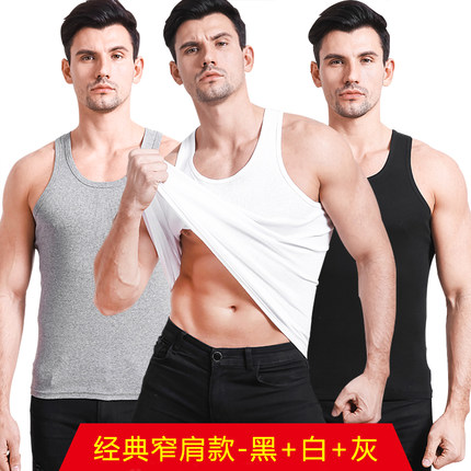 俞兆林 男士 背心 3件装 19.9元包邮