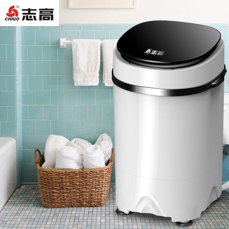 志高 XPB38-40 半自动 迷你洗衣机 248元包邮