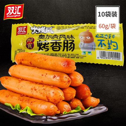 2020年7月4日更新【万能白菜价】的图片 第146张