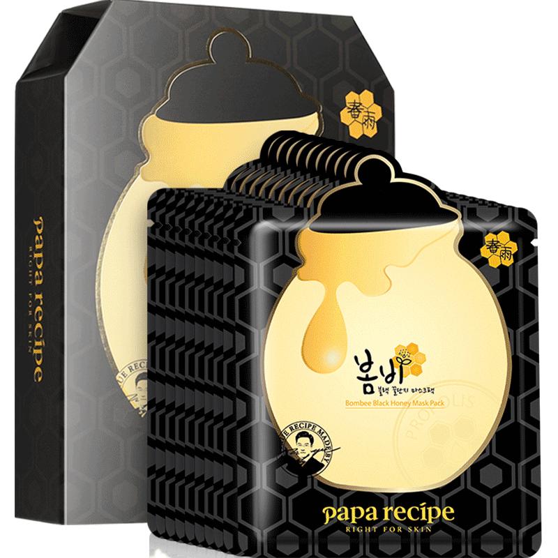 韓國 春雨 蜂蜜黑面膜 10片 99元包郵包稅