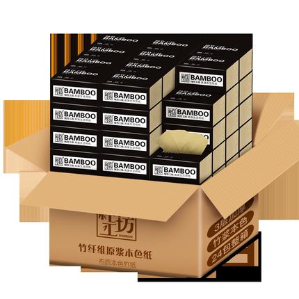 纯竹工坊 竹浆本色抽纸整箱 32包  21.9元包邮