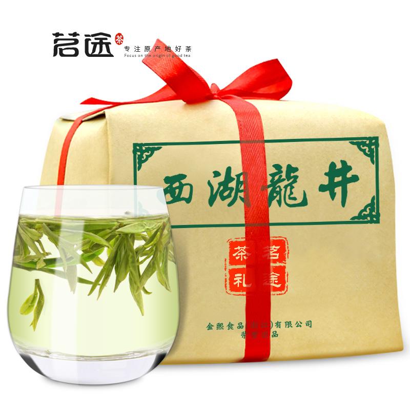 龙井茶叶 纸包半斤250g 券后19元包邮