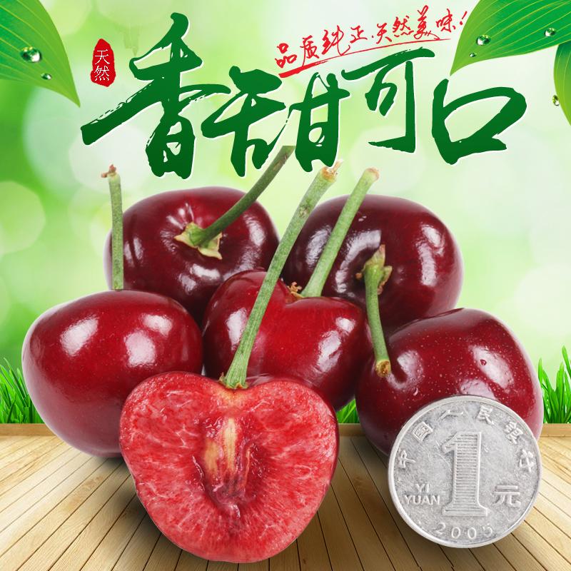 【空运现货】新鲜樱桃车厘子3斤小果 券后29元包邮
