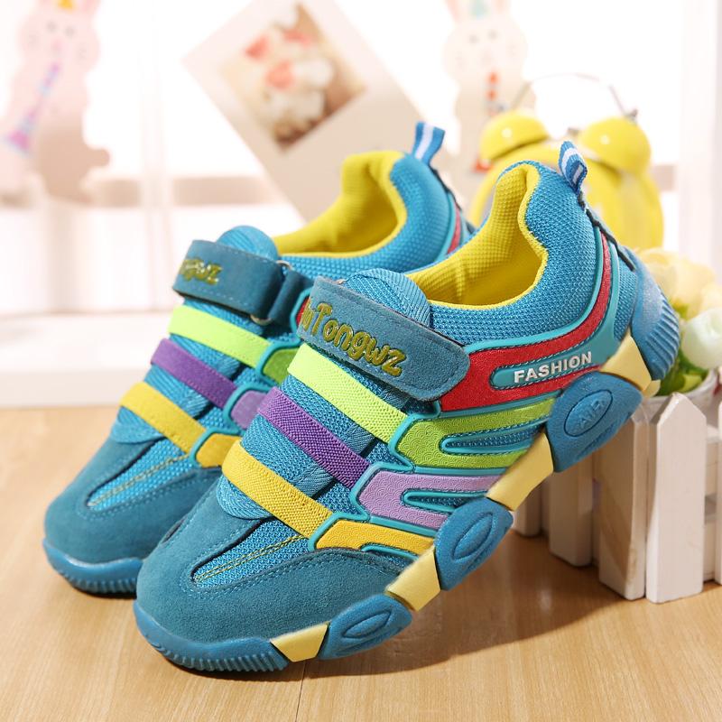 儿童透气网鞋休闲鞋,券后29元包邮