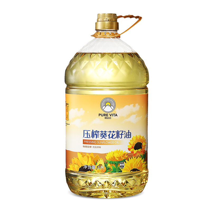 ALDI维达谷压榨葵花籽油5L 满减+券后49.9元包邮
