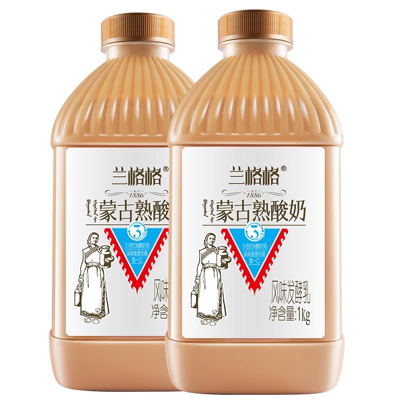 兰格格 炭烧酸奶 1000g*2桶 38元包邮