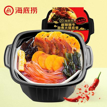 海底捞 嫩牛自煮火锅 2盒 47.8元包邮