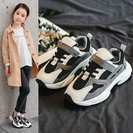 迪耶尼 儿童 运动鞋 29元包邮(多款可选)
