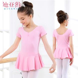 女童儿童舞蹈服t恤短袖裙衣