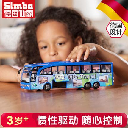 仙霸 儿童玩具 公交车 59元包邮