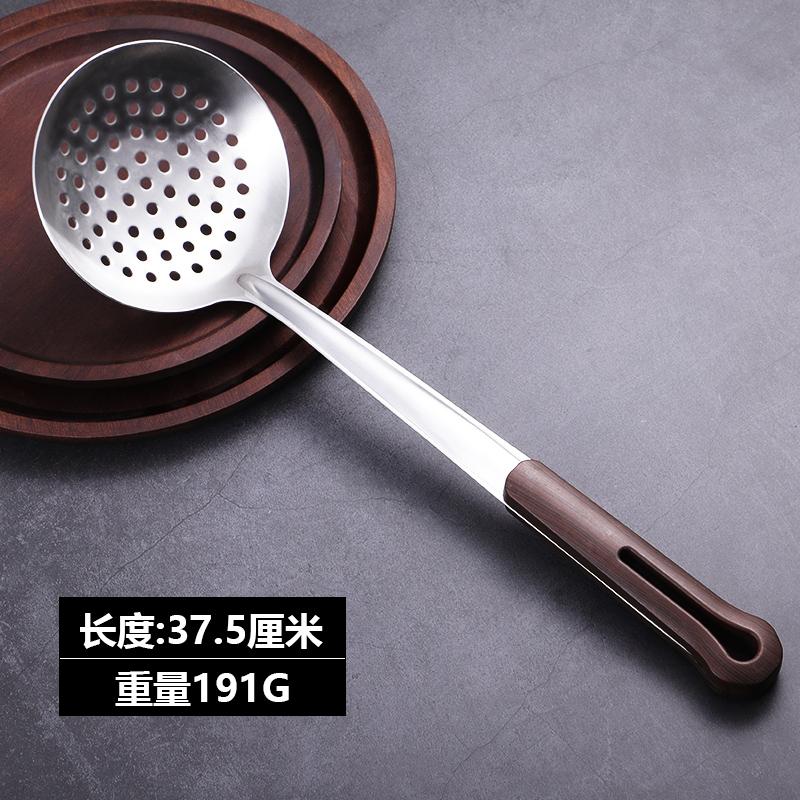 304不锈钢锅铲汤勺漏勺套装 券后4.5元包邮