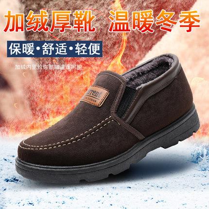 老北京 加绒加厚保暖鞋 29.9元包邮