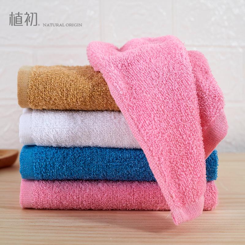 【植初】成人洗脸洗澡毛巾4条装 券后9.9元包邮