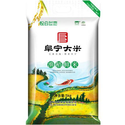 宫贡米 渔稻米稻花香大米10斤 26.9元包邮