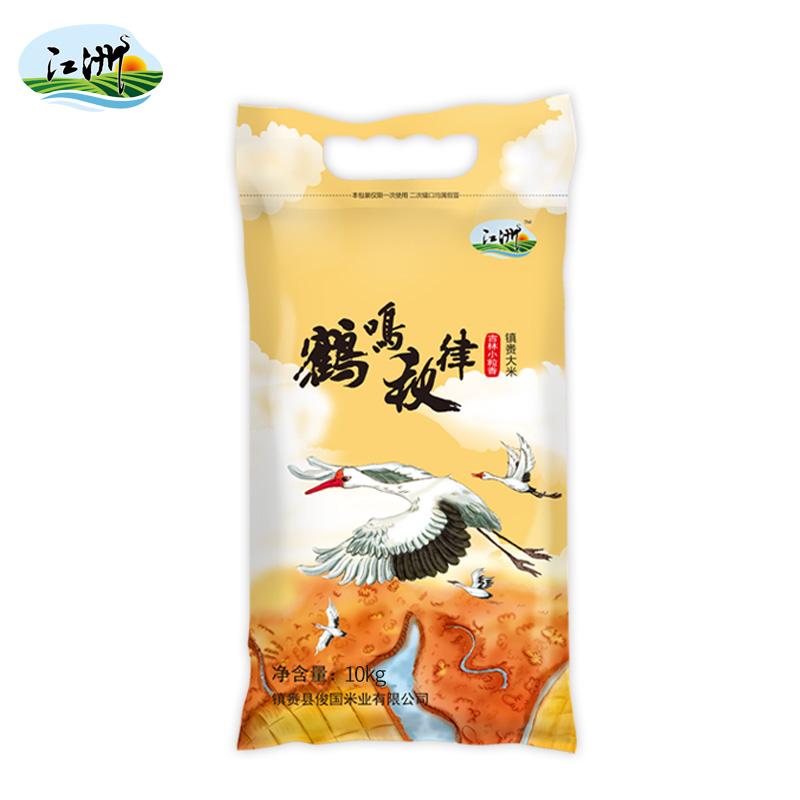【江洲】东北小町米珍珠米20斤 券后49.9元包邮