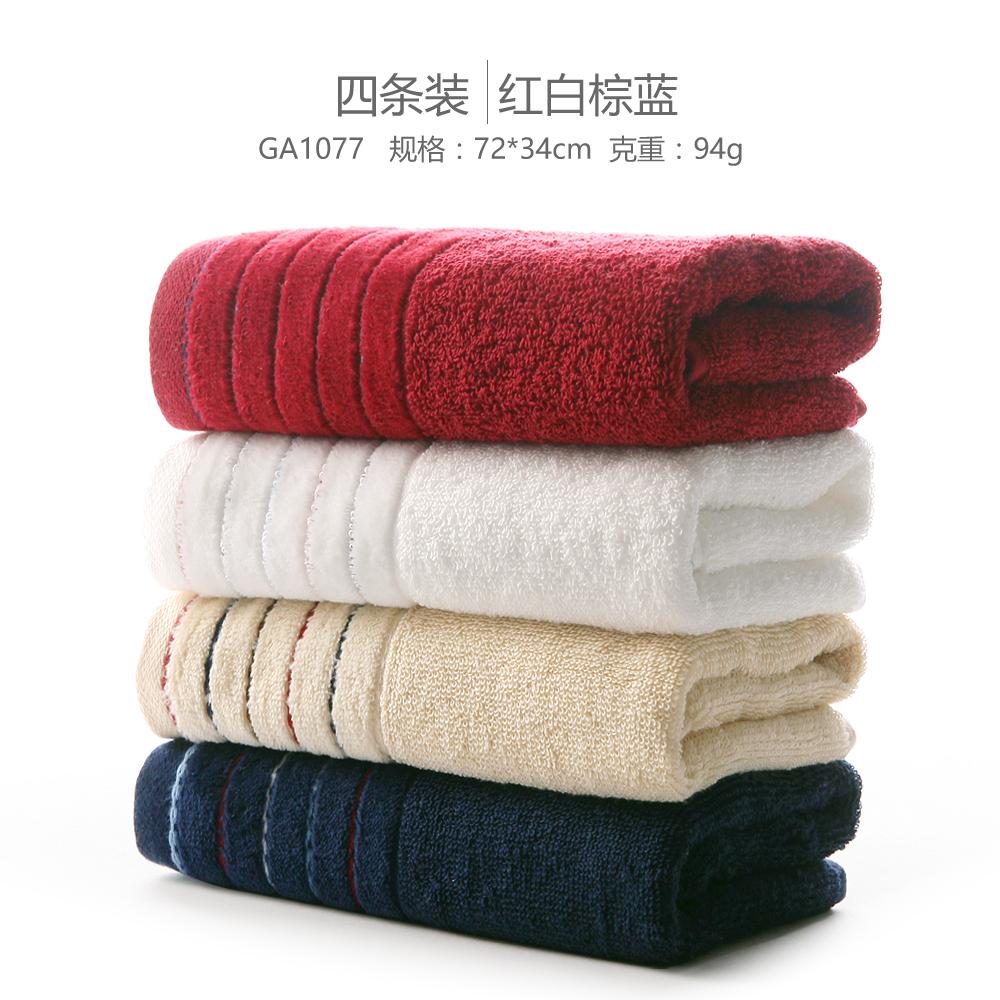 【金号旗舰店】纯棉洗脸毛巾四条装 券后24.9元包邮