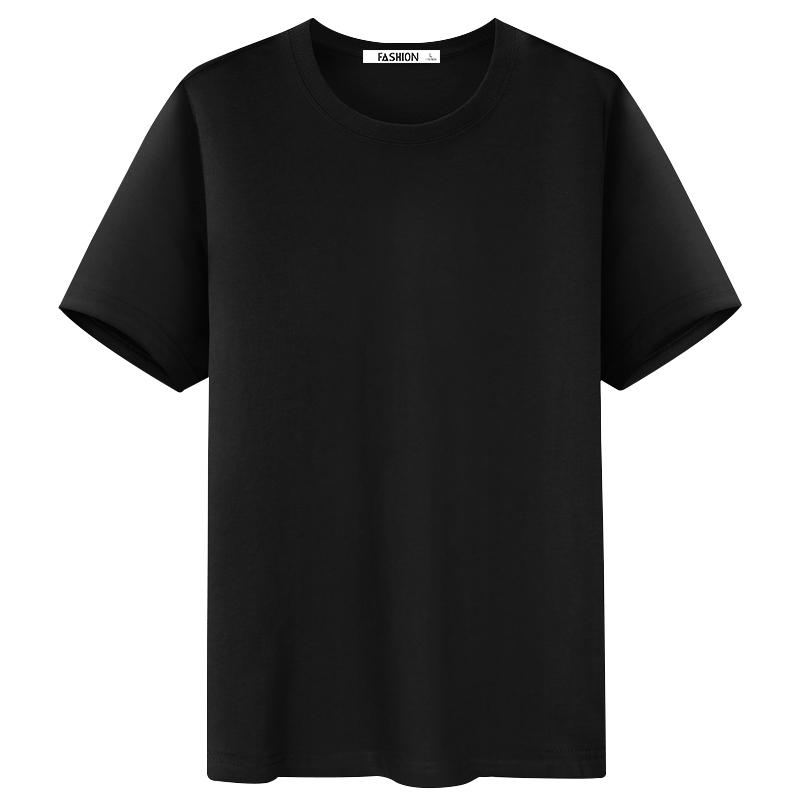 纯棉男士短袖T恤衫 券后8.9元起包邮