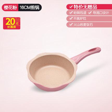 2020年7月3日更新【万能白菜价】的图片 第123张