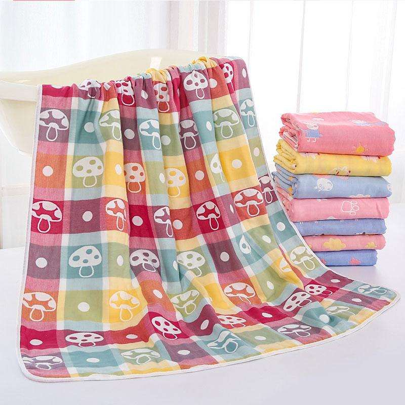 心置 婴儿浴巾 80*80cm 12.9元包邮