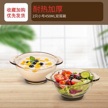 2020年7月4日更新【万能白菜价】的图片 第111张