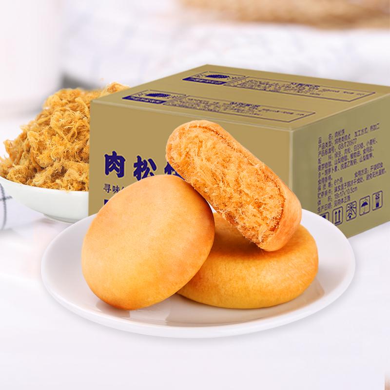 【香当当】早餐肉松饼400g*2箱 券后14.9元包邮