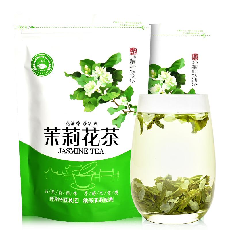 【九唐】浓香型茉莉花茶100g 券后6.9元包邮