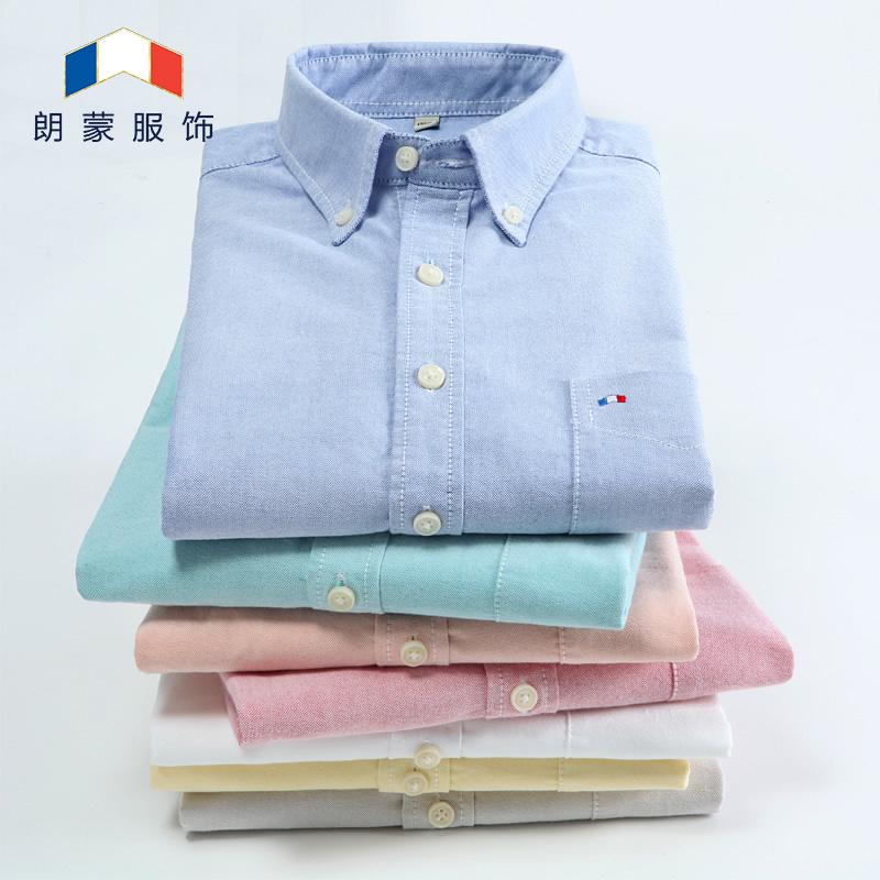郎蒙纯棉牛津纺长袖衬衫,券后39.9元包邮