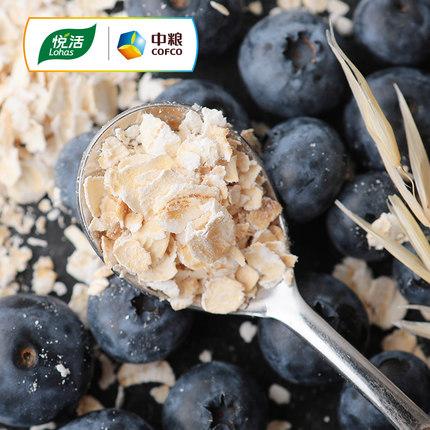 中粮悦活 澳洲进口 燕麦片 1500g 15.9元包邮