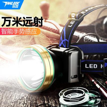 探露 充电式 LED头灯 9.5元包邮