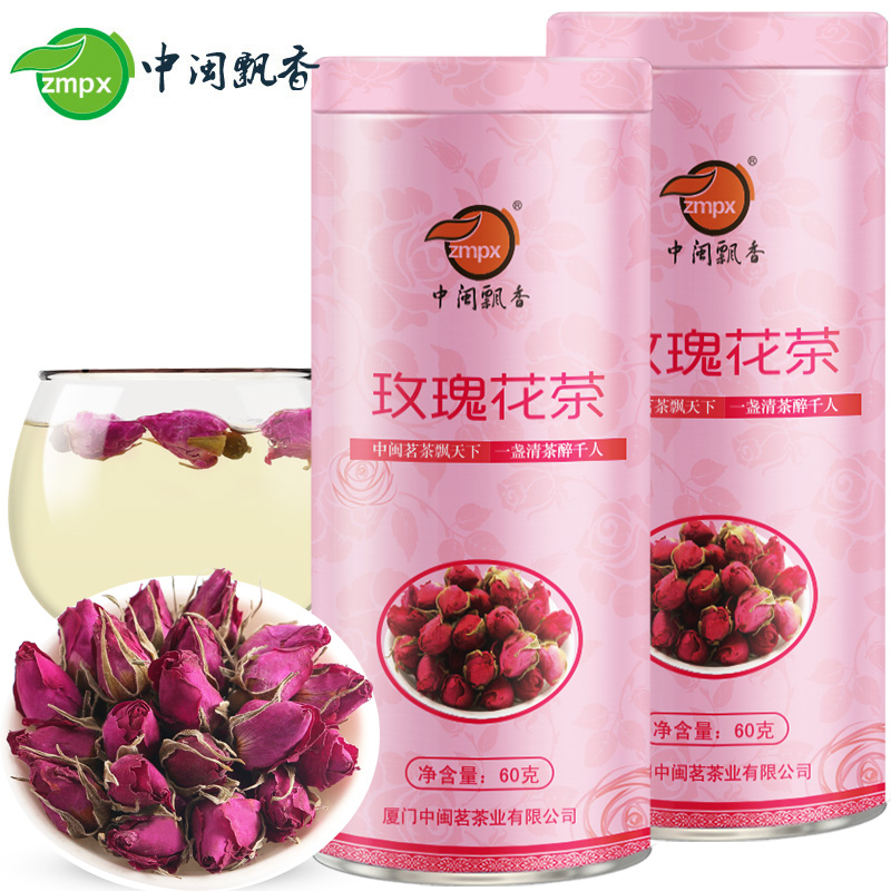 中闽飘香 玫瑰花茶 60g*2罐 14.8元包邮