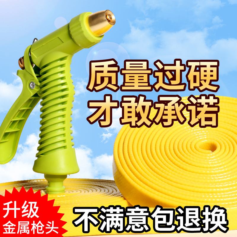 【百草堂车品】高压家用洗车水枪(第1款)券后8.8元包邮