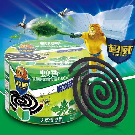 天猫超市 超威 艾草清香型蚊香 40盘*3桶 25.9元包邮