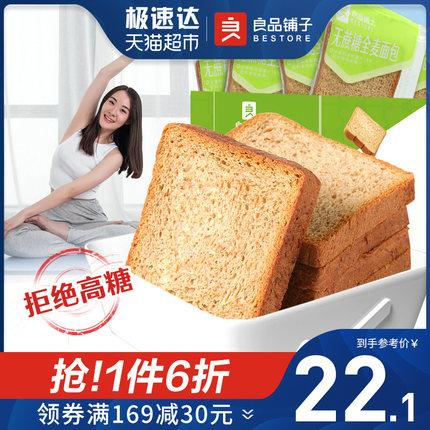 2020年11月26日更新【万能白菜价】的图片 第55张