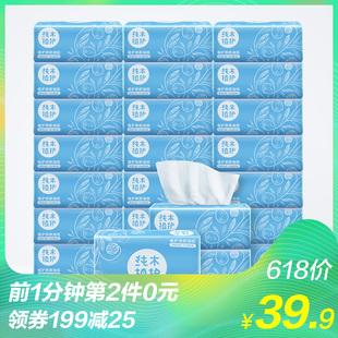 植护原木抽纸3层110抽*24包餐巾纸巾整箱家庭装卫生纸批发