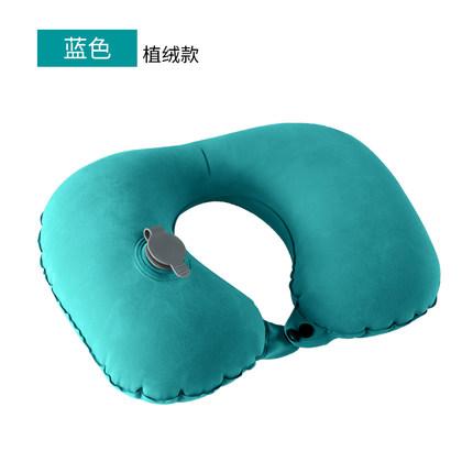 JOYTOUR 360°环绕护颈 按压式充气枕 8.8元起包邮
