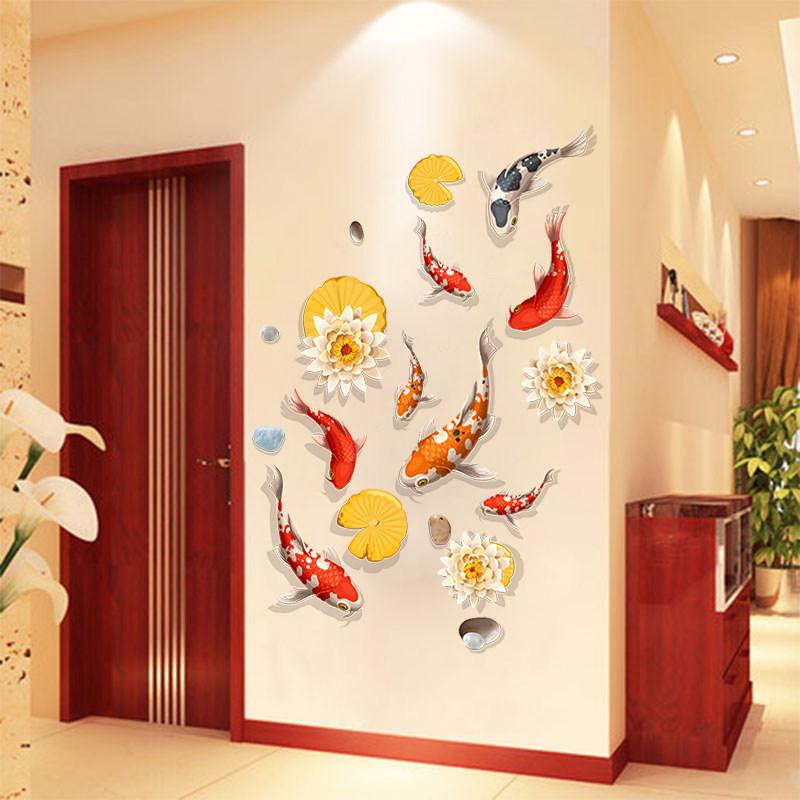 中国风3D立体锦鲤鱼墙贴画 券后8.8元起包邮