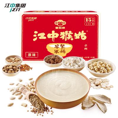 江中 猴姑米稀 15小包525g 58元包邮