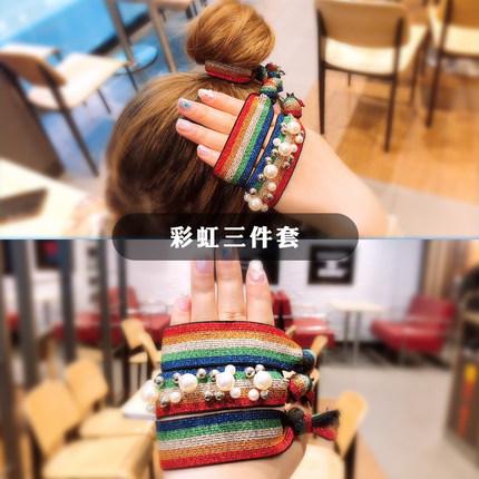 韩国东大门彩虹豹纹发绳3件 3.9元包邮