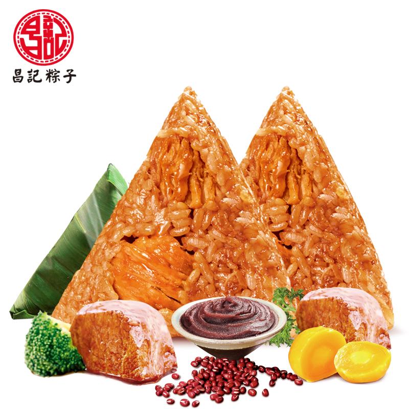 【昌记】嘉兴新鲜大肉粽140g*4只 券后9.9元包邮
