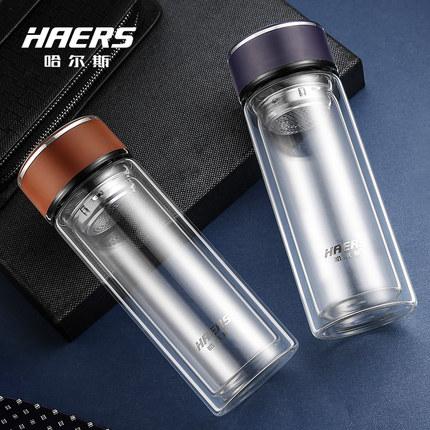 哈尔斯 便携 带盖双层耐热玻璃杯 300ml 10.9元包邮