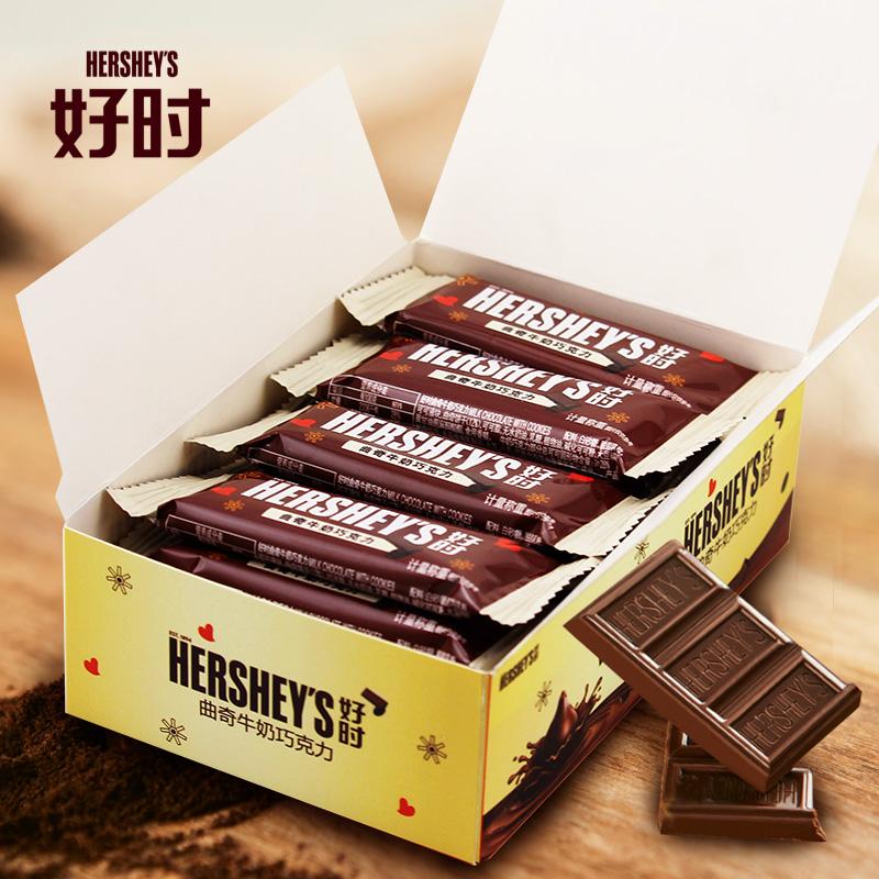 好时巧克力盒装16支装 券后19.9元包邮