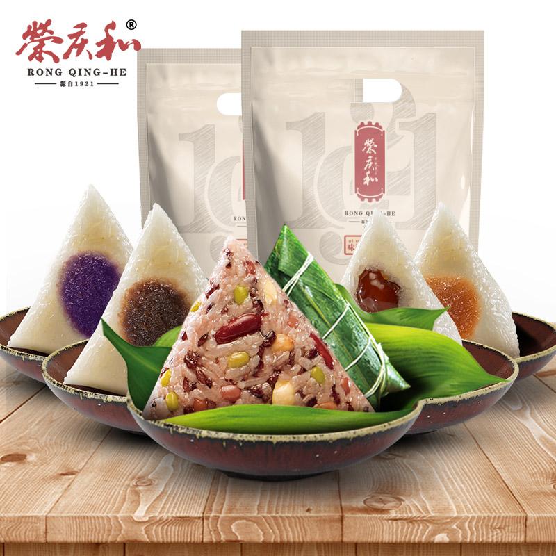 荣庆和素粽子5粽5味 券后9.9元包邮