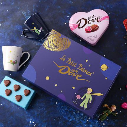 德芙 巧克力 一心一辈子礼盒 69.9元包邮