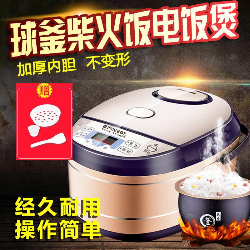 【格代】智能全自动电饭煲3L(3-4人)券后59元包邮