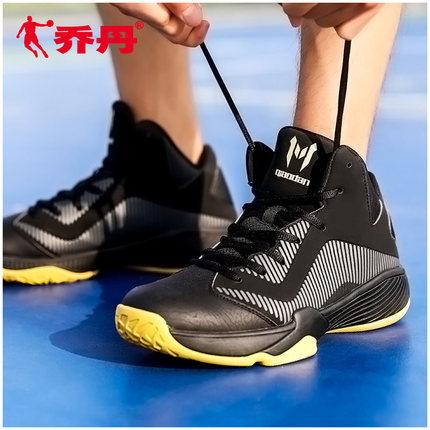 乔丹 男士 篮球运动鞋 99元包邮(送袜子)