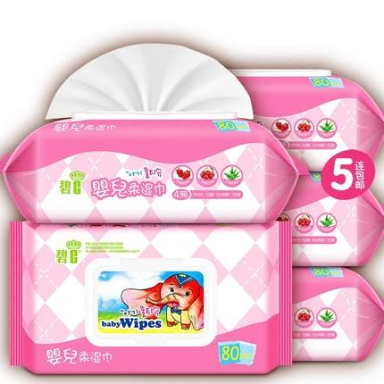 碧C 婴儿 手口湿纸巾 80抽*5包 16.9元包邮